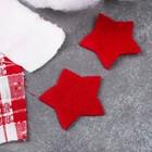 """Новогодняя ёлочная игрушка, Набор для создания подвески из фетра """"Ангел со звездой"""""""
