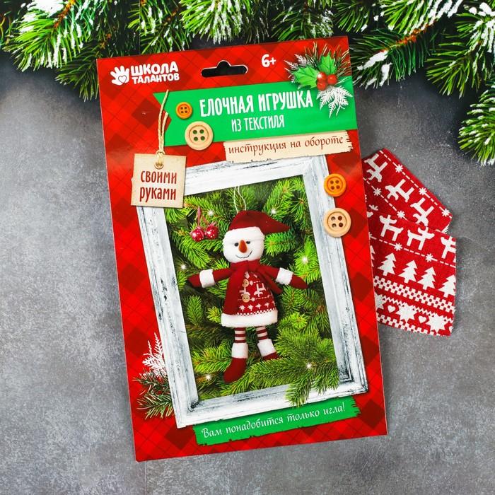 """Новогодняя ёлочная игрушка, Набор для создания подвески из фетра """"Снеговик в шарфике"""""""
