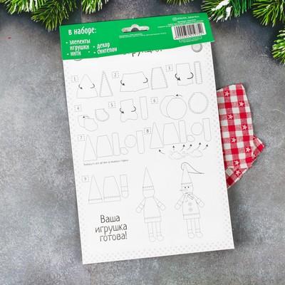 """Новогодняя ёлочная игрушка, Набор для создания подвески из фетра """"Снеговик в красных сапожках"""""""