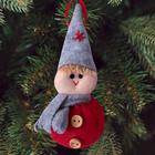 """Новогодняя ёлочная игрушка, Набор для создания подвески из фетра """"Мальчик в шапочке"""""""