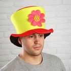 """Карнавальная шляпа """"Цилиндр"""" с цветком, цвет красно-жёлтый"""