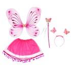 Карнавальный набор «Бабочки», 4 предмета: крылья, жезл, юбка, ободок, 3-5 лет