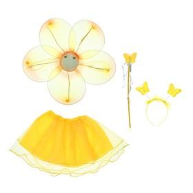 Карнавальный набор «Цветок», 4 предмета: крылья, жезл, юбка, ободок, 3-5 лет