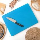 Доска разделочная 40х30х1,8 см, цвет синий