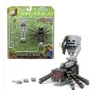 "Набор Фигурок Minecraft Spider Jockey ""Скелет с пауком"", пластикые, 8 см"