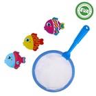 Игрушки для купания «Рыбки»: наклейки из EVA, 3 шт. + сачок