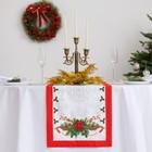 """Дорожка на стол """"Этель"""" Рождественский балл 40х147 см, 100% хл, саржа 190 гр/м2"""