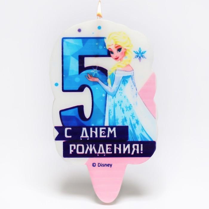 """Свеча в торт цифра Дисней 5 """"С Днем Рождения"""", Холодное сердце - фото 35609955"""