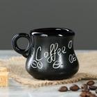 """Чашка кофейная """"Coffee"""" 80 мл"""
