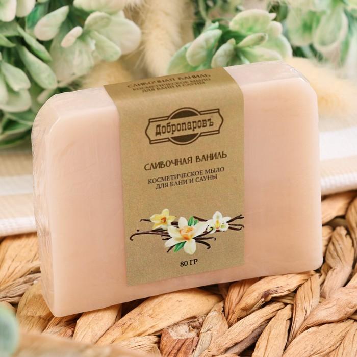 """Косметическое мыло для бани и сауны """"Сливочная ваниль"""", """"Добропаровъ"""", 100 гр."""