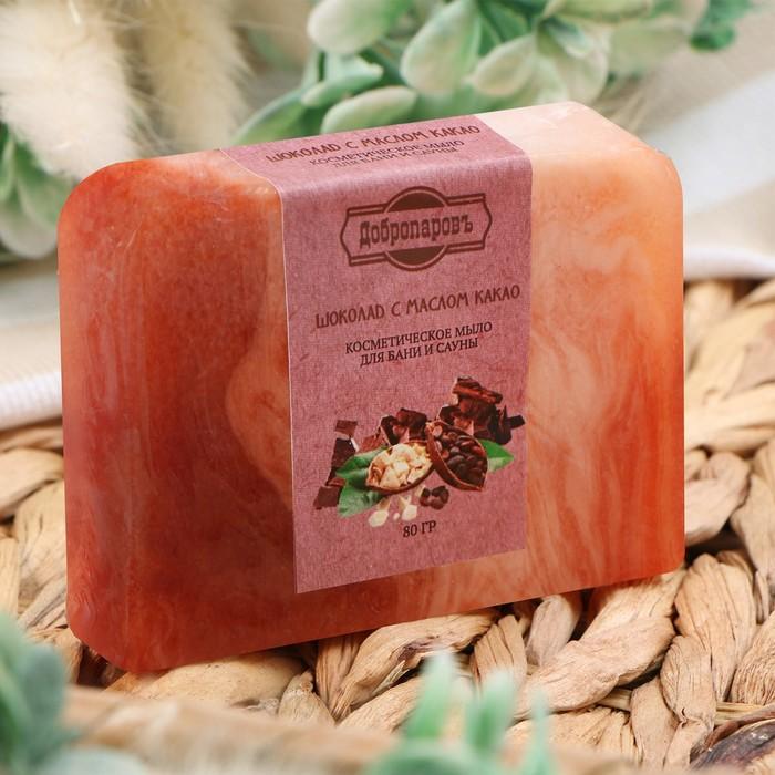 """Натуральное мыло для бани и сауны """"Шоколад с маслом какао"""" 100гр"""