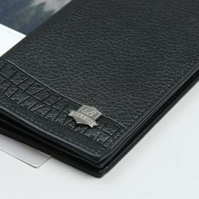 Кошелёк мужской, 4 отдела, для карт, для монет, цвет чёрный - фото 60263