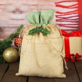Мешок для подарков на завязках 20х30 см