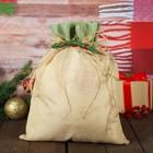 Мешок для подарков на завязках 30 х 40 см