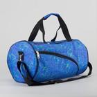Сумка спортивная, отдел на молнии, наружный карман, длинный ремень, цвет синий