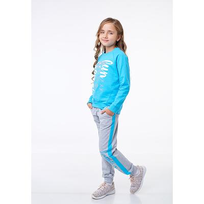 Комплект для девочки, цвет голубой/серый меланж, рост 104