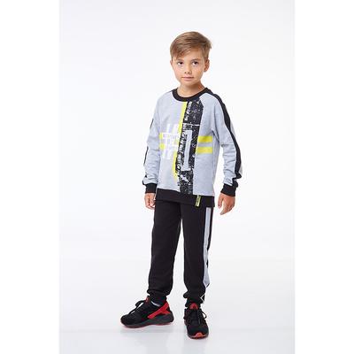Комплект для мальчика, цвет серый меланж/черный, рост 122