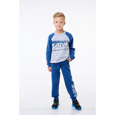 Комплект для мальчика, цвет серый меланж/синий, рост 122