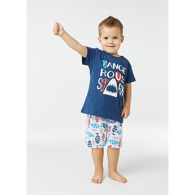 Пижама для мальчика А.104-006-00001, синий/рыбки, рост 92