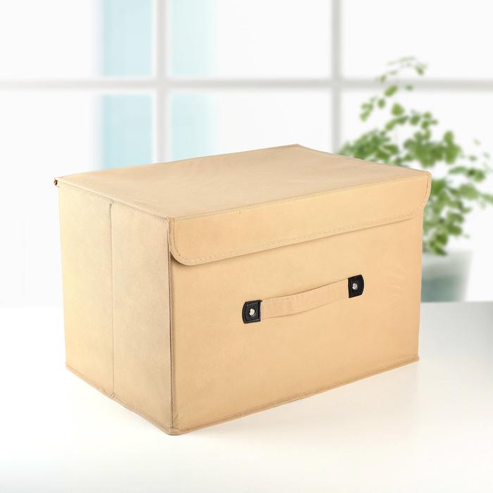 Короб для хранения с крышкой «Селика», 38×25×25 см, цвет бежево-зелёный - фото 308331682