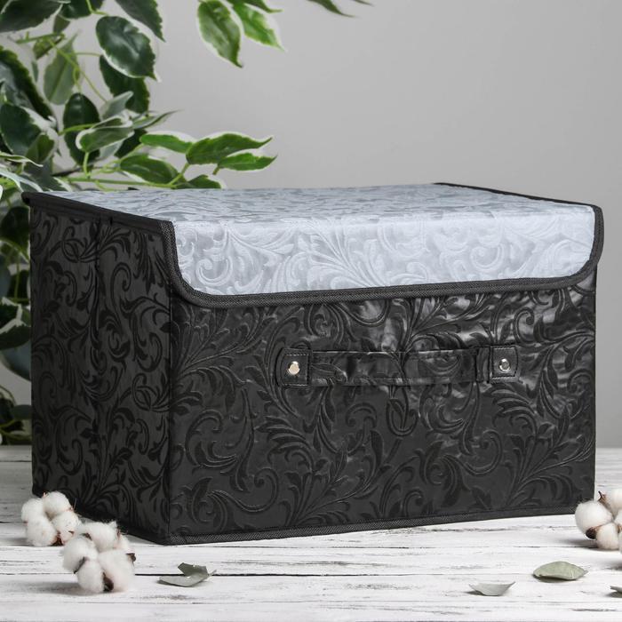 Короб для хранения с крышкой «Грация», 38×25×25 см, цвет чёрно-серый - фото 308331931