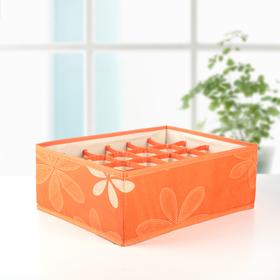 Органайзер для белья «Листочки», 24 ячейки, 33×22×12 см, цвет оранжевый