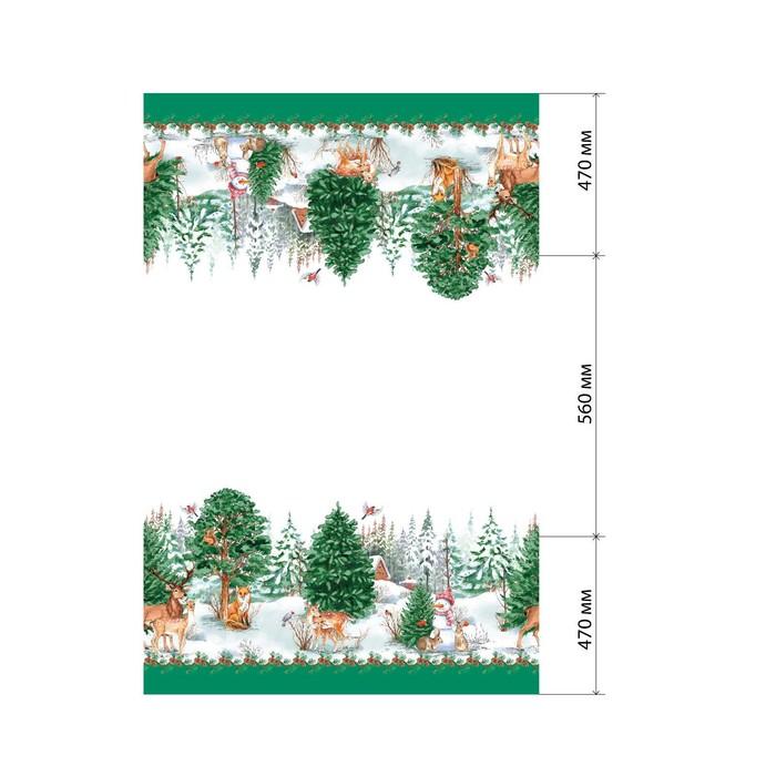 Скатерть «Этель: Новогодний лес», 180 × 148 см, 100 % хлопок, саржа, 190 г/м²