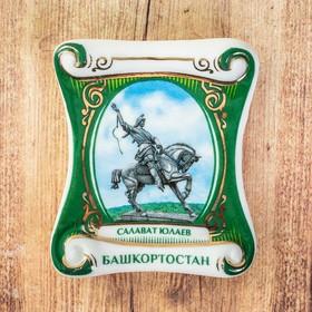 Магнит-свиток «Башкортостан. Салават Юлаев» в Донецке