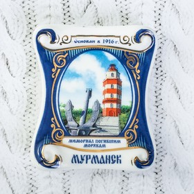 """Magnet scroll, """"the Murmansk. The memorial to the lost sailors"""""""