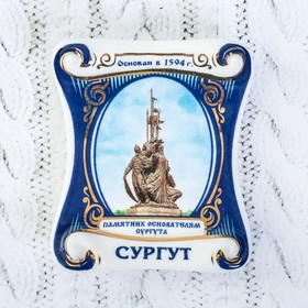 Магнит-свиток «Сургут. Памятник основателям» в Донецке