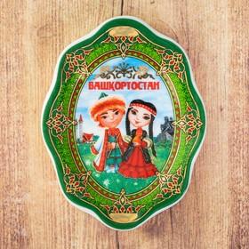 Магнит-поднос «Башкортостан» в Донецке