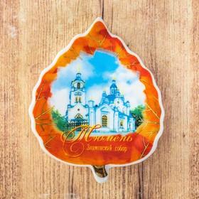 "Magnet-a piece of ""Tyumen"" (Znamensky Cathedral), 5 x 6 cm"