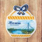 "Magnet-basket ""Tyumen"" (bridge of lovers), 6 x 6.5 cm"