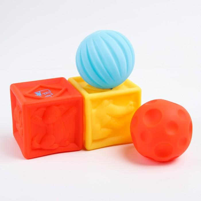Игрушки для ванны «Кубики и мячики 1», набор 4 шт. - фото 105534796