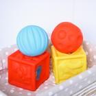 Игрушки для ванны «Кубики и мячики 1», набор 4 шт. - фото 105534798