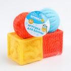 Игрушки для ванны «Кубики и мячики 1», набор 4 шт. - фото 105534802