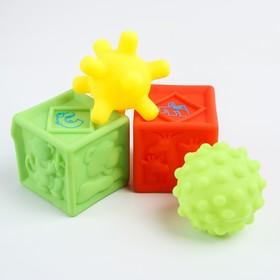 Игрушки для ванны «Кубики и мячики 2», набор 4 шт.