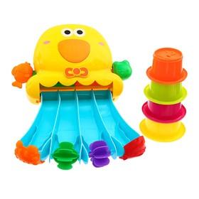 Игрушки для купания «Водное приключение», набор со стаканчиками