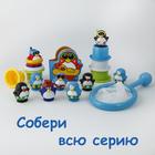 Игрушки для купания «Весёлые пингвины» с книжкой, на присоске - фото 105534089