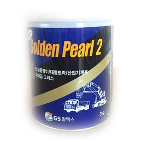 Смазка многоцелевая GS Grease 2 Golden Pearl, 3 кг