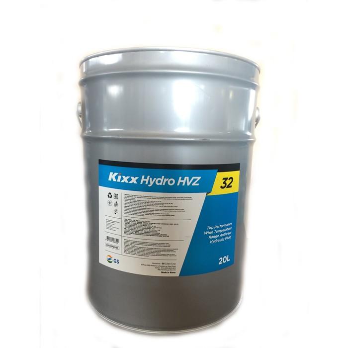 Масло гидравлическое GS Hydro HVZ 32 HDZ, 20 л