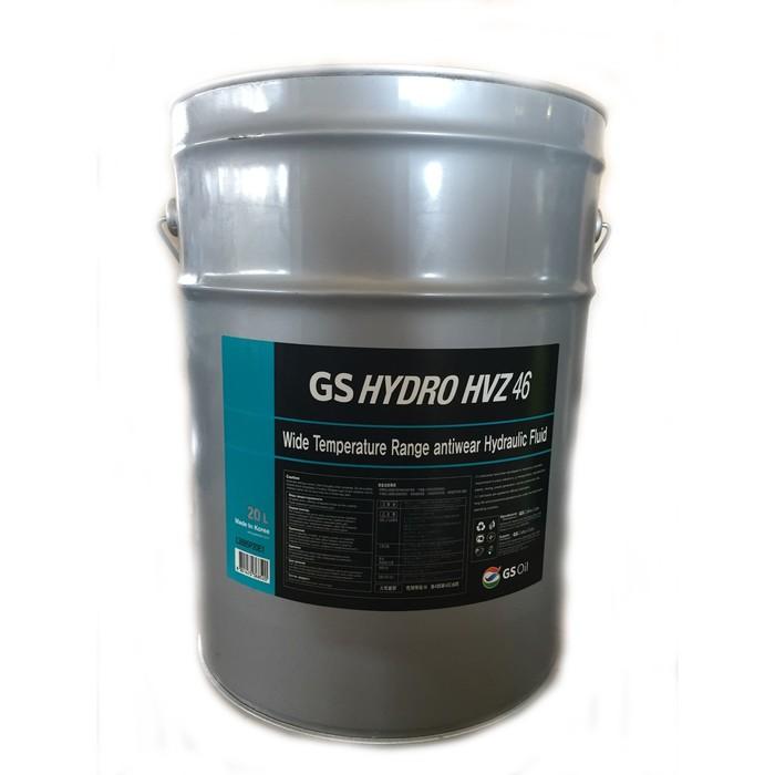 Масло гидравлическое GS Hydro HVZ 46 HDZ, 20 л