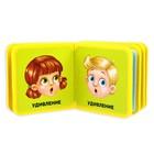 Мягкая книжка- кубик «Эмоции», ЭВА (EVA), 6 х 6 см, 12 стр. - фото 4631215