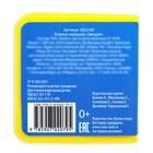 Мягкая книжка- кубик «Эмоции», ЭВА (EVA), 6 х 6 см, 12 стр. - фото 4631217
