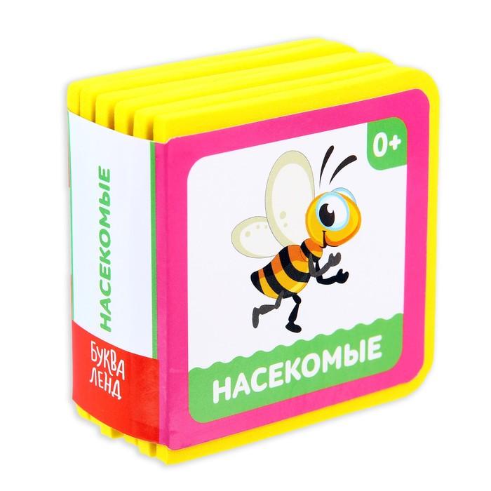 Мягкая книжка- кубик EVA «Насекомые», 6 х 6 см, 12 стр.