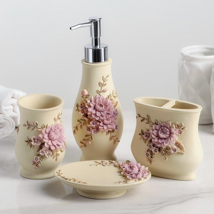 Набор аксессуаров для ванной комнаты, 4 предмета  Астра , МИКС