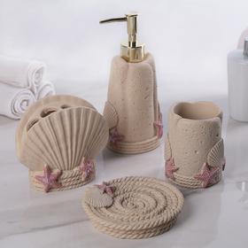 Set of bathroom accessories, 4 piece Sea