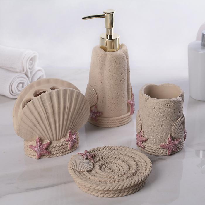 Набор аксессуаров для ванной комнаты «Море», 4 предмета (дозатор 300 мл, мыльница, 2 стакана) - фото 567950