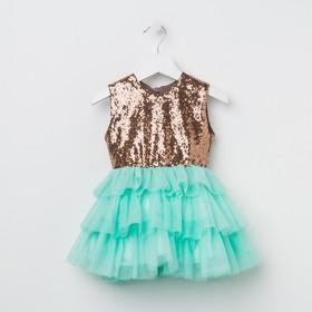 Платье для девочки KAFTAN, рост 86–92 см (28), цвет золотой/бирюзовый
