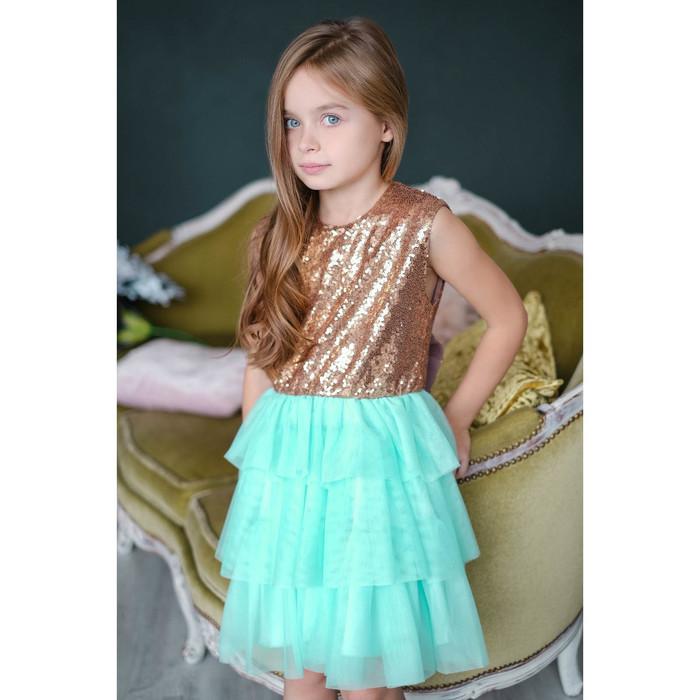 Платье для девочки KAFTAN, рост 98–104 см (30), цвет золотой/бирюзовый